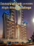 Cover for magazine Innovative High-Rise Buildings, SNCI Tower