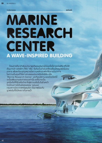 Marine Research Centre...
